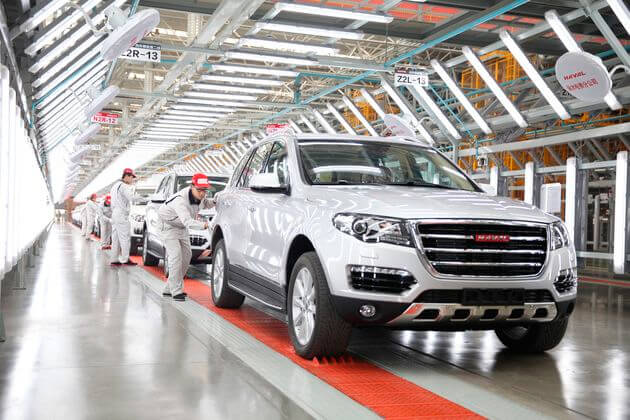 Factory Haval