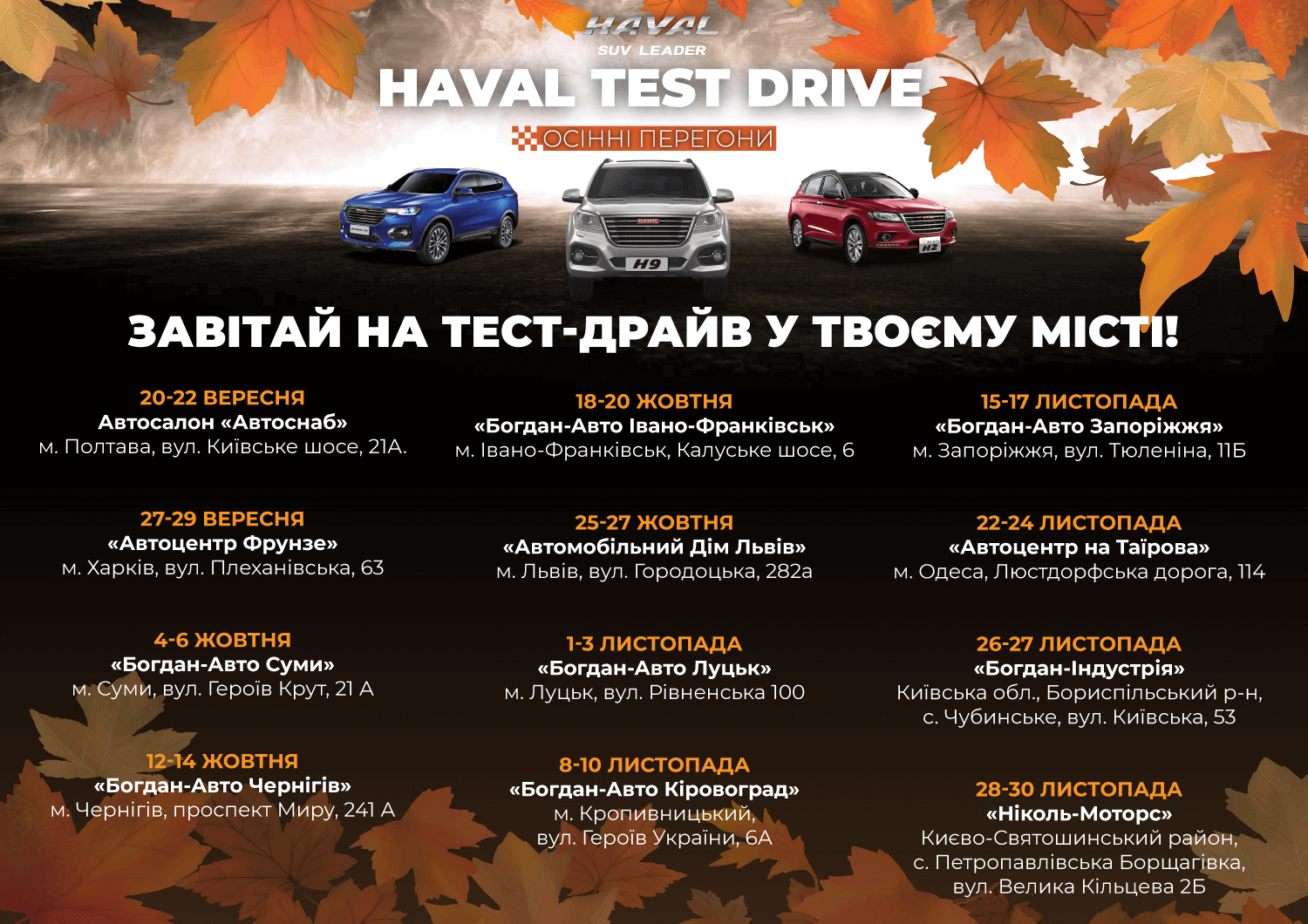 haval test-drive