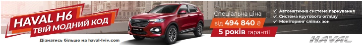 More Haval H6