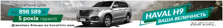 More Haval H9